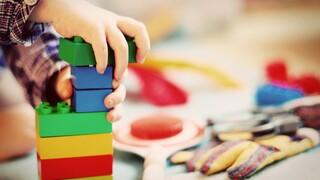 ΟΠΕΚΑ - Επίδομα παιδιού: Όλες οι ημερομηνίες πληρωμών του 2021