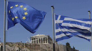 Ποιοι απέκτησαν το δεκαετές ομόλογο που εξέδωσε η Ελλάδα