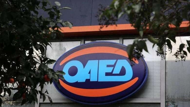 ΟΑΕΔ: Νέο πρόγραμμα 7.000 θέσεων εργασίας – Πότε ξεκινούν οι αιτήσεις