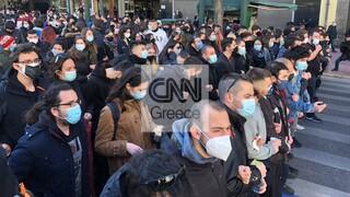 Πανεκπαιδευτικό συλλαλητήριο: Στους δρόμους φοιτητές και εκπαιδευτικοί στην Αθήνα