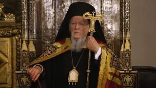 Κορωνοϊός: Εμβολιάστηκε ο Οικουμενικός Πατριάρχης Βαρθολομαίος