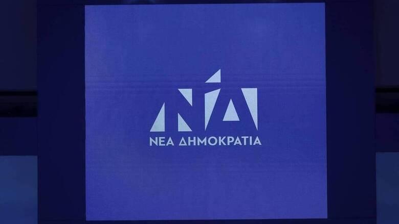 ΝΔ για ΣΥΡΙΖΑ: Έχει ξεπεράσει κάθε όριο αθλιότητας