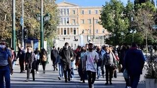 Δημοσκόπηση: Προβάδισμα 16,4% για τη ΝΔ, κανονικότητα μετά το 2021 λένε οι πολίτες