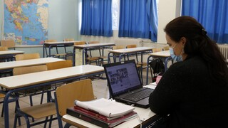 Μακρή: Ανοίγουν τη Δευτέρα γυμνάσια – λύκεια, εκτός από τις «κόκκινες» περιοχές
