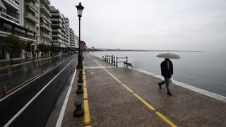 ΑΠΘ: Τι δείχνουν τα λύματα για τον κορωνοϊό στη Θεσσαλονίκη