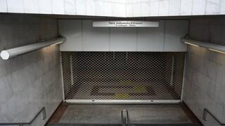 Κλείνουν εκτάκτως οι σταθμοί του μετρό «Πανεπιστήμιο», «Μοναστηράκι» και «Ευαγγελισμός»