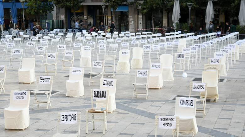 Εστίαση: Ένας στους τρεις στην Περιφέρεια πάει για «λουκέτο» - Ετοιμάζουν κινητοποιήσεις