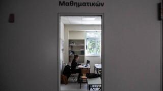 Σχολεία: Σε ποιες περιοχές ανοίγουν μόνο τα γυμνάσια - Αναλυτικά τα μέτρα