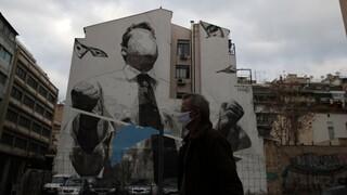 Κορωνοϊός: Το «ακορντεόν» αρχίζει να κλείνει - Με...click η λειτουργία της αγοράς