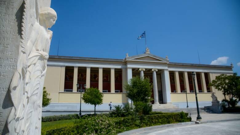 Στη Βουλή το νομοσχέδιο του υπουργείου Παιδείας για τις αλλαγές στα πανεπιστήμια