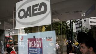 ΟΑΕΔ: Ξεκίνησαν οι αιτήσεις για το νέο πρόγραμμα 7.000 θέσεων εργασίας - Ποιους αφορά