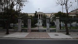 Οι αλλαγές που «φέρνει» το νομοσχέδιο του υπουργείου Παιδείας