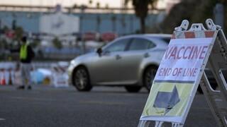 Λος Άντζελες: Διαδηλωτές διέκοψαν εμβολιασμούς