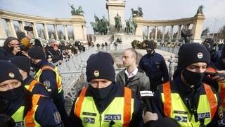 Ουγγαρία: Διαδηλώσεις κατά του lockdown - Εστιατόρια θα ανοίξουν παρά την απαγόρευση