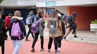 Επιστροφή στα σχολεία για τους μαθητές των γυμνασίων - Κλειστά τα «κόκκινα» λύκεια - Όλα τα μέτρα