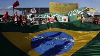 Βραζιλία: Διαδηλώσεις κατά Μπολσονάρου - Στους 223.000 οι νεκροί από την πανδημία