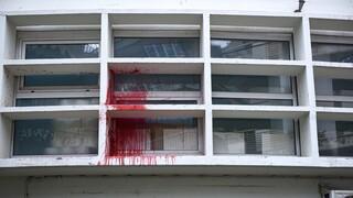 Επίθεση με μπογιές στο Γαλλικό Ινστιτούτο Θεσσαλονίκης