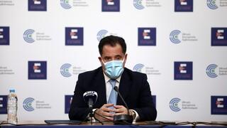 Γεωργιάδης: Να συνηθίσουμε ότι θα ανοίγουμε και θα κλείνουμε