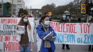 Θεσσαλονίκη: Απέκλεισαν εισόδους σε κτήρια του ΑΠΘ ως αντίδραση στο νομοσχέδιο του υπ. Παιδείας