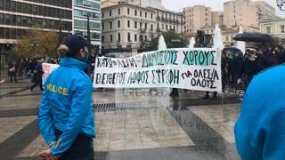 Συγκέντρωση διαμαρτυρίας έξω από το δημαρχείο της Αθήνας για τον λόφο Στρέφη