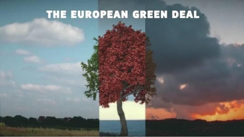 Ευρωπαϊκό Πράσινο New Deal: Ας μη το σπαταλήσουμε