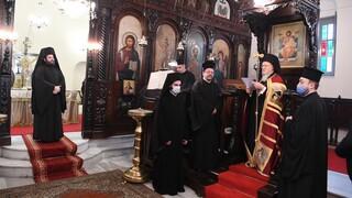 Οικουμενικός Πατριάρχης: Έναντι του Θεού όλοι οι άνθρωποι είμαστε ίσοι και έχουμε ίσα δικαιώματα