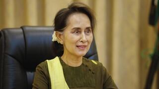 Μιανμάρ: Ζητούν την απελευθέρωση της Αούνγκ Σαν Σου Τσι - Με κυρώσεις απειλούν οι ΗΠA