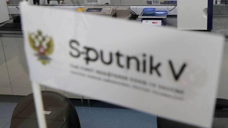 Sputnik V: Θα διανεμηθεί στη Γαλλία εφόσον ανταποκρίνεται στις επιστημονικές προδιαγραφές