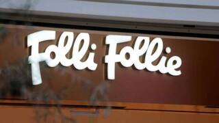 Κουτσολιούτσος κατά πάντων στη δίκη για την εξυγίανση της Folli Follie