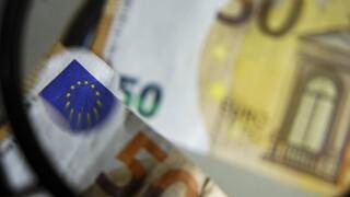 Επίδομα 534 ευρώ: Την Πέμπτη πληρώνονται οι αποζημιώσεις για τις αναστολές Ιανουαρίου