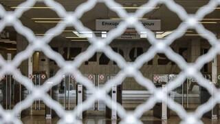 Μετρό: Τέσσερις και όχι έξι σταθμοί θα κλείσουν τελικά σήμερα