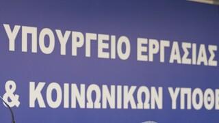 Υπουργείο Εργασίας: «Φρένο» σε μετατάξεις - αποσπάσεις μέχρι να λυθεί το θέμα των εκκρεμών συντάξεων
