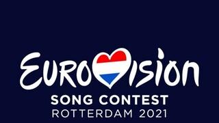 Eurovision 2021: Ο διαγωνισμός θα γίνει στο Ρότερνταμ με «περιορισμένο τρόπο»