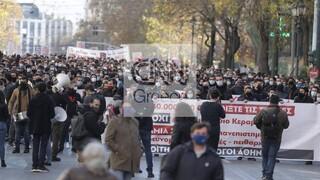 Πανεκπαιδευτικό συλλαλητήριο στα Προπύλαια - Κλείνει ο σταθμός Πανεπιστήμιο