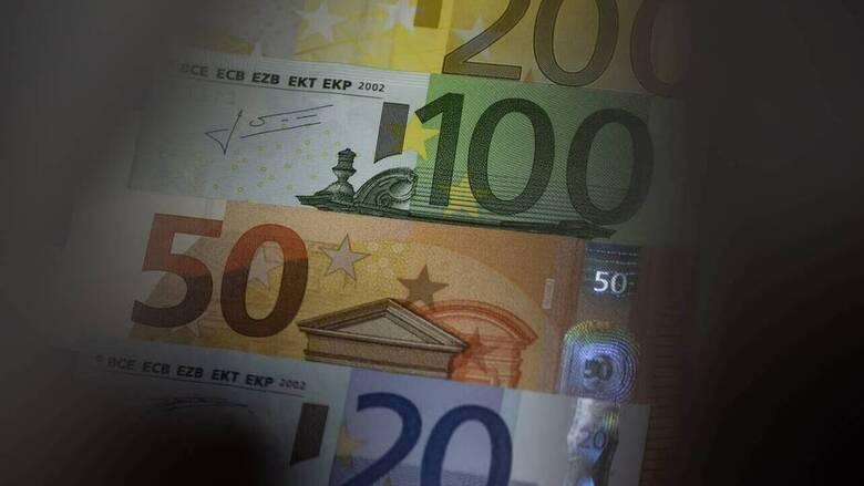 Επίδομα 400 ευρώ: Σήμερα οι αιτήσεις από επιστήμονες - Προϋποθέσεις και διαδικασία