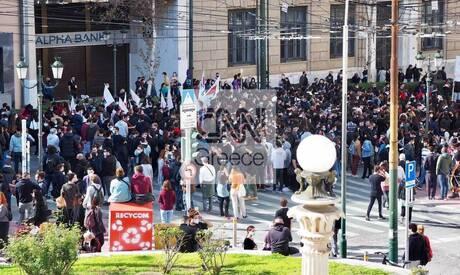 Πανεκπαιδευτικό συλλαλητήριο: Εκατοντάδες στους δρόμους ενάντια στο νέο νομοσχέδιο
