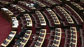 Τα «κόκκινα» δάνεια και η δημιουργία bad bank θα συζητηθούν στη Βουλή