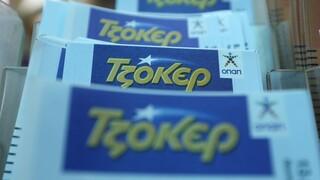 Τζόκερ: Αυτοί είναι οι τυχεροί αριθμοί για το 1.000.000 ευρώ
