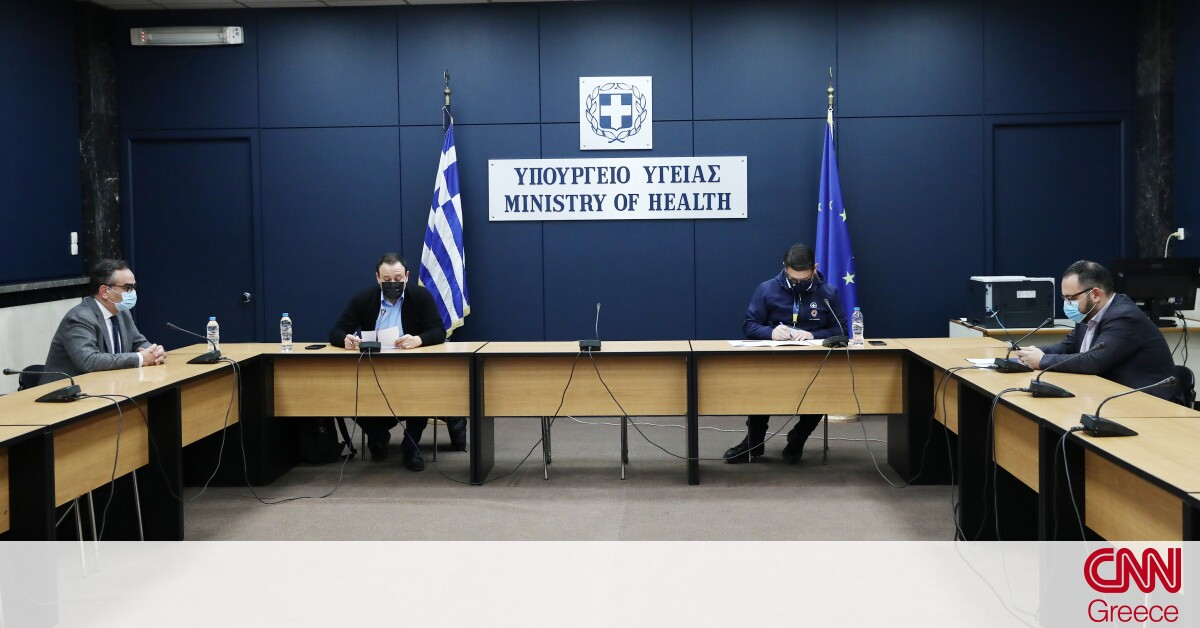 Κορωνοϊός: Απαγόρευση κυκλοφορίας τα Σαββατοκύριακα από τις 6 σε Αττική, Θεσσαλονίκη, Χαλκιδική