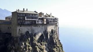 Παρατείνεται έως τις 28 Φεβρουαρίου η αναστολή των προσκυνηματικών επισκέψεων στο Άγιο Όρος