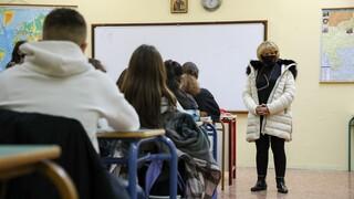 Lockdown - Σχολεία: Σε ποιες περιοχές μένουν ανοιχτά και πού θα γίνει τηλεκπαίδευση