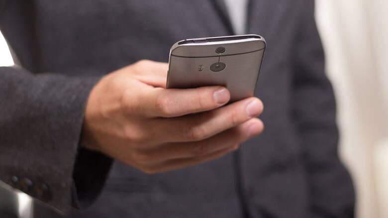 Κορωνοϊός - SMS στο 13033: Πώς θα γίνονται οι μετακινήσεις από σήμερα