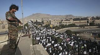ΗΠΑ: Βγάζει από τη «μαύρη λίστα» τρομοκρατών τους αντάρτες Χούθι της Υεμένης