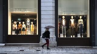 Lockdown: Απαγόρευση κυκλοφορίας στις 18:00 και κλειστά μαγαζιά - Τι αλλάζει από σήμερα