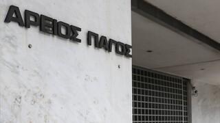 Σταματούν εκατοντάδες δικαστικές απελάσεις αλλοδαπών