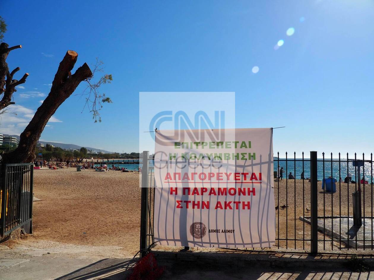 https://cdn.cnngreece.gr/media/news/2021/02/06/253476/photos/snapshot/paralia-kolympi-paramonh-2.jpg