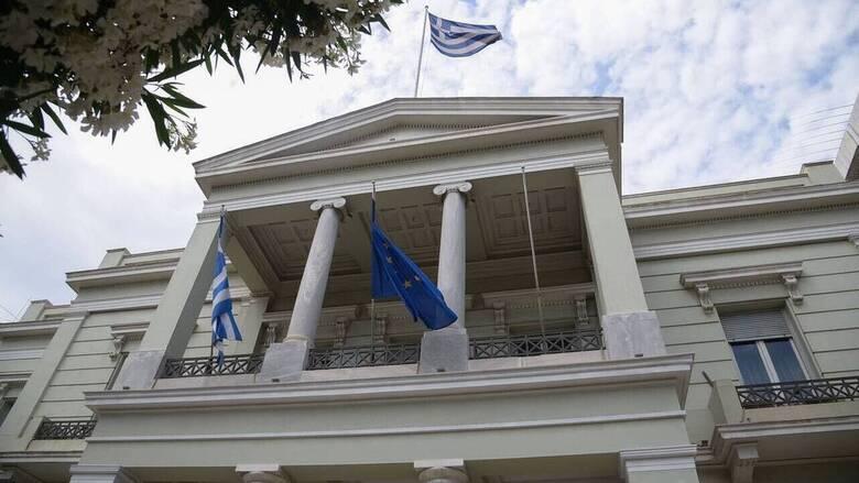 ΥΠΕΞ: Eπαναλειτουργία της Πρεσβείας της Ελλάδας στην Τρίπολη μετά την εκλογή νέας κυβέρνησης