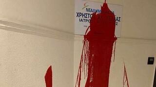 Επίθεση με μπογιές στο πολιτικό γραφείο του βουλευτή της ΝΔ Χρ.Κέλλα