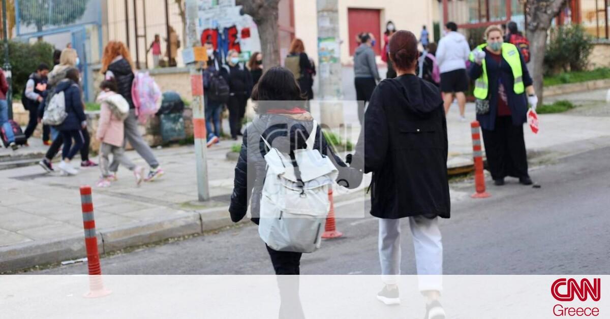 Ξανά νέα δεδομένα στα σχολεία: Πώς θα λειτουργήσουν τη Δευτέρα
