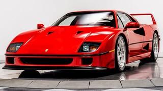 Γιατί αυτή η Ferrari F40 κοστίζει 1.959.900 δολάρια;